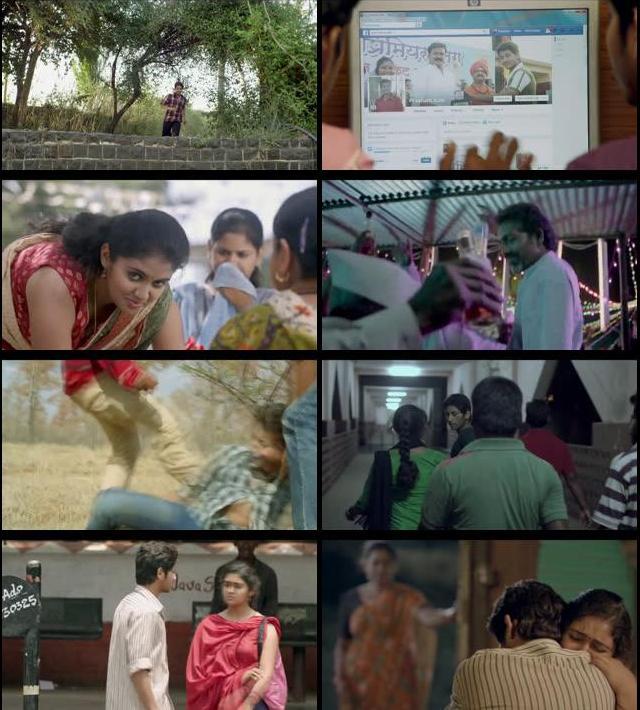 Sairat 2016 Marathi 720p HDRip