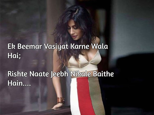 Rishte Naate Jeebh wallpapers shayari 2018