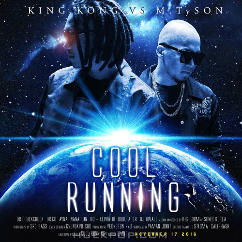 [EP] Cool Running – Cool Running