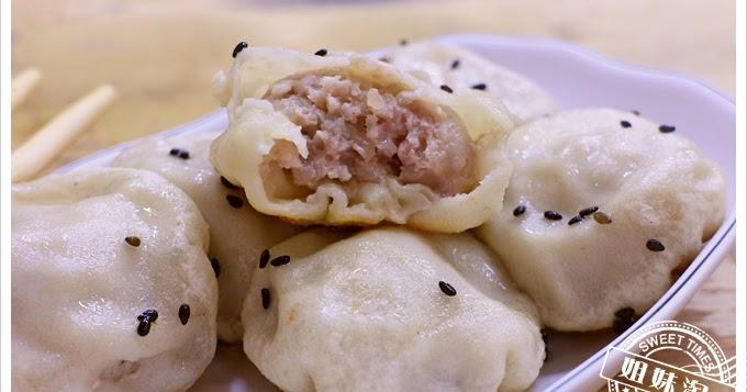 高雄上海生煎湯包-會噴汁的生煎湯包 - 高雄美食   姐妹淘甜美食光