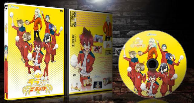 Love Kome: We Love Rice - Nikisaku | Cover DVD |