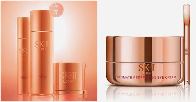 SK-II, SK-II LXP Ultimate Perfecting Series Regimen, luxury skincare