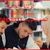 الوثائق الخاصة بتسجيل الطلبة الجدد للموسم 2018/2017