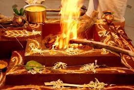 உங்கள்  அனைவருக்கும்  புத்தாண்டு  பரிசாக  'லக்ஷ  ஆவர்தி  கணபதி  ஹோம பிரசாதம் '