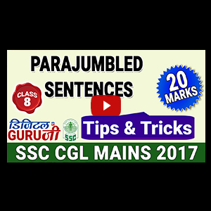 Parajumbled Sentences | Tips & Tricks | English | Class 8 | SSC CGL MAINS 2017 | Digital Guru
