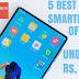 Top 5 Best SmartPhones Under 10000 Rupees 2018