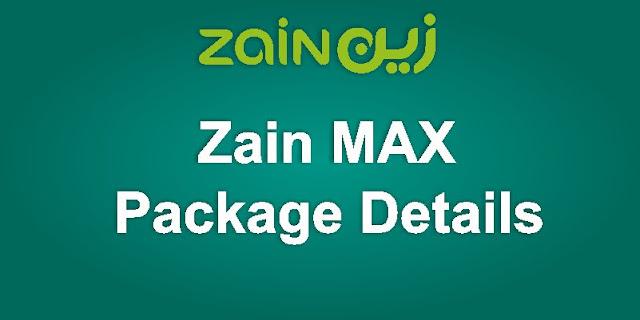 Max Package details Zain KSA