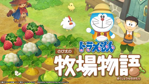 Doraemon Story of Seasons akan datang ke platform PC