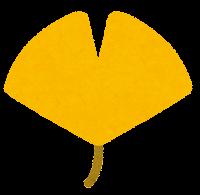 葉っぱのマーク(黄色いイチョウ)