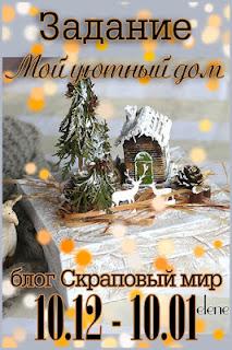 http://free-works.blogspot.ru/2016/12/blog-post_10.html