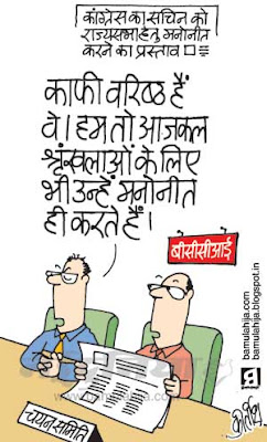 sachin tendulkar cartoon, parliament, mp, indian political cartoon, congress cartoon