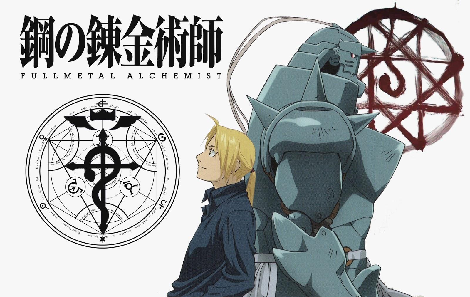 Fullmetal Alchemis ya está disponible en Netflix en sus dos versiones