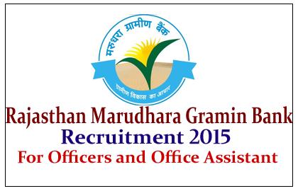 Rajasthan Marudhara Gramin Bank Recruitment