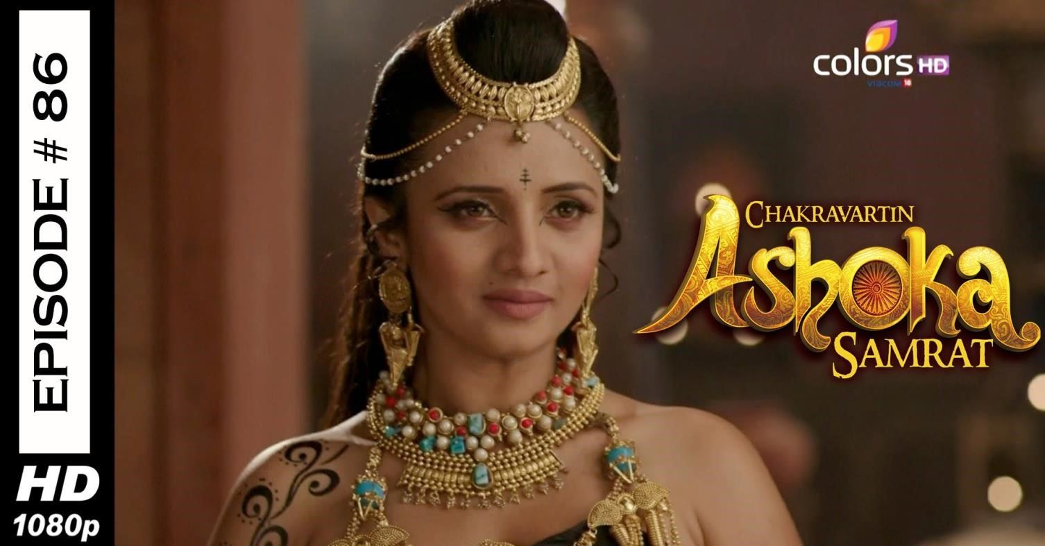 film asoka antv full episode