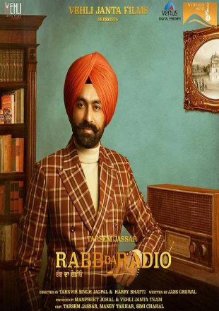 Rabb Da Radio 2017 HDRip 720p Full Punjabi Movie Download Watch Online bolly4u
