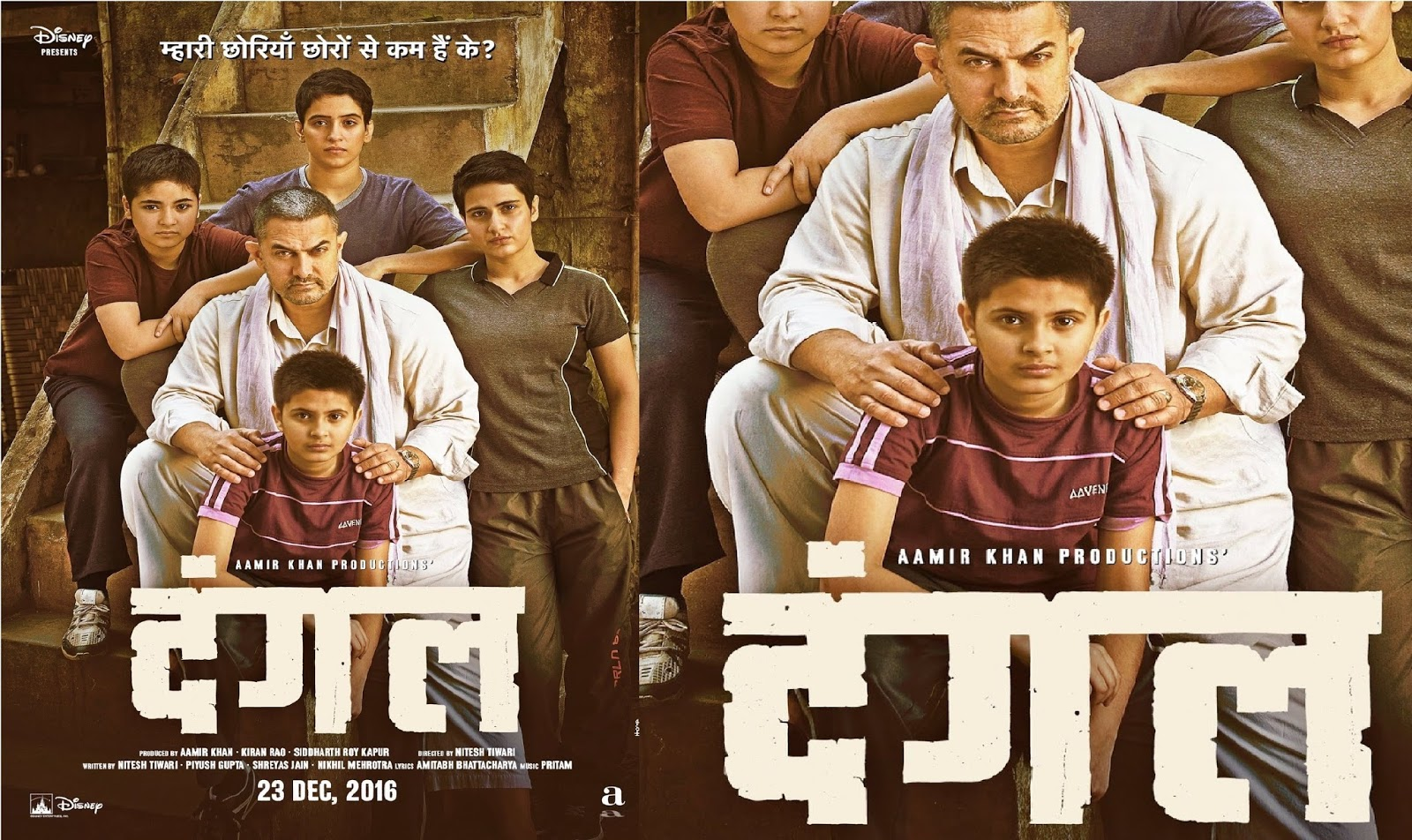 Latest Amir Khan Movie Dangal (2016) box office collection Verdict (Hit or Flop) wiki, report New Records, Overseas day and week end.