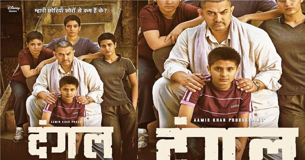 Dangal movie box office collections with budget its - Bollywood movie box office collection ...