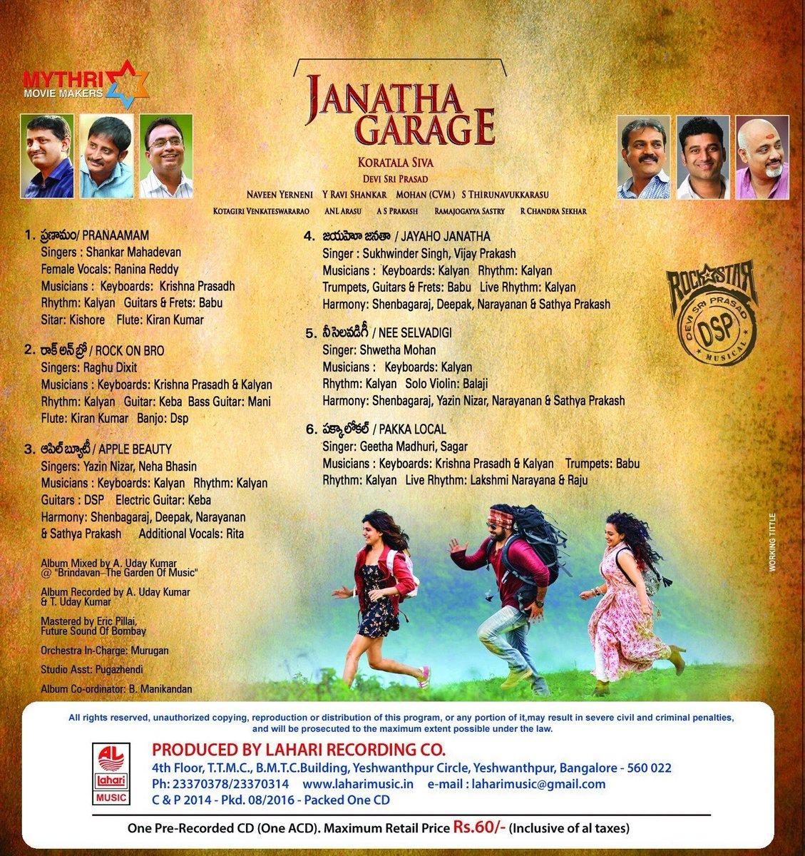 Telugusongs: ♫ jr. Ntr ♫ janatha garage (2016) telugu mp3 songs.