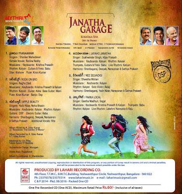 Janatha-Garage-TrackList