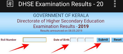 Result check online