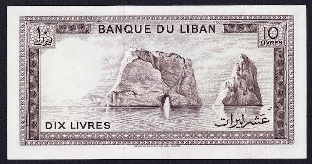 Lebanon 10 Livres banknote 1974 The Pigeons Grotto or Raouche sea rocks formations near Beirut