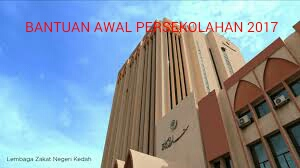 Permohonan Borang Bantuan Awal Persekolahan Zakat Kedah 2017