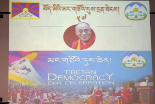 tcv chauntra democracy day