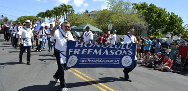 4th Of July 2017 Parades & Fireworks In Honolulu, Hawaii