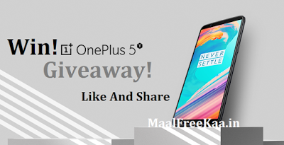 Giveaway Free