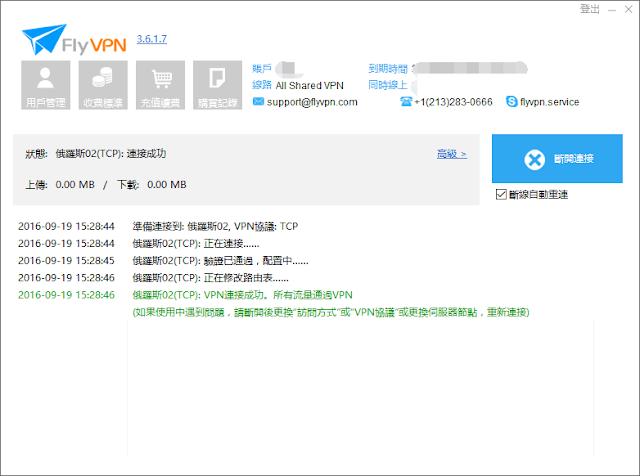 Origin 俄羅斯VPN