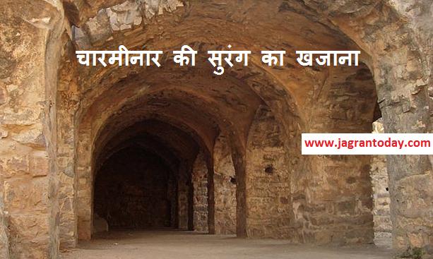 Sone Chaandi Jevaron se Bhare Khajaane