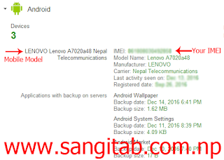 How To Find IMEI Number Of Lost Android?