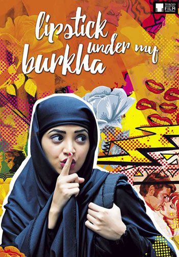 Lipstick Under My Burkha 2017 Hindi pDVDRip x264 700MB