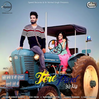 TerePindbyReshamSinghAnmol Mp3 Song tere pind resham shing anmol new Punjabi song tere pind resham anmol mp3 tere pind resham anmol Tere pind new song reshme singh anmole tere pind mp3 of resham tere pind lyrics tere pind by reshsm anmol new song mp3 tere pind by resham singh anmol mp3 song Tere pind resham singh anmol lyrics mp3song download