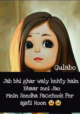 attitude girl dp for whatsapp