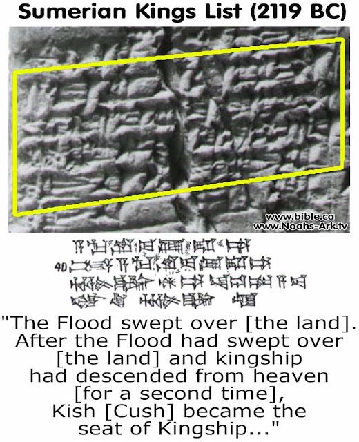 Uno de los detalles más interesantes acerca de la Lista de los Reyes Sumerios es el hecho de que la lista más antigua, describe ocho reyes que gobernaron sobre la Tierra en un total de 241,200 años, ya que la realeza original había «descendido del cielo todo el camino hasta el momento de la la 'gran inundación'», que se extendió sobre la tierra y una vez más «el reino fue bajado del cielo después de la inundación».