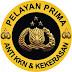 Daftar Polda Yang Ada Di Indonesia | InfoPendaftaranPolri.Com