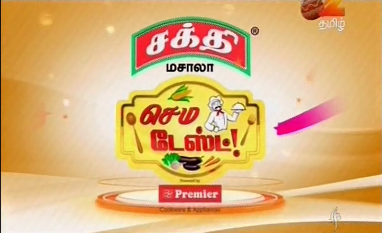Watch Semma Taste 15-01-2017 Zee Tamil Tv 15th January 2017 Mattu Pongal Special Program Sirappu Nigalchigal Full Show Youtube HD Watch Online Free Download