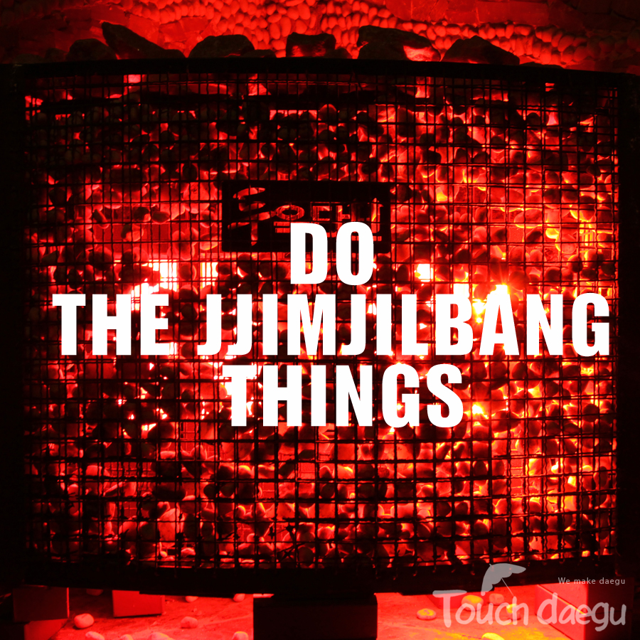 Touch Daegu: [Tour\/Press article] Do The Jjimjilbang Thing