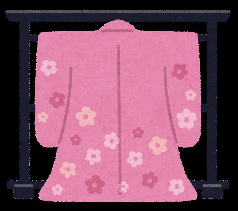 衣桁に掛けられた着物のイラスト かわいいフリー素材集 いらすとや