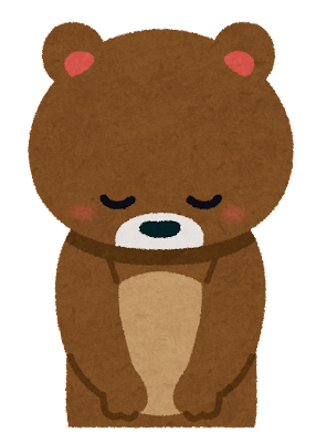 お辞儀をしているクマのイラスト