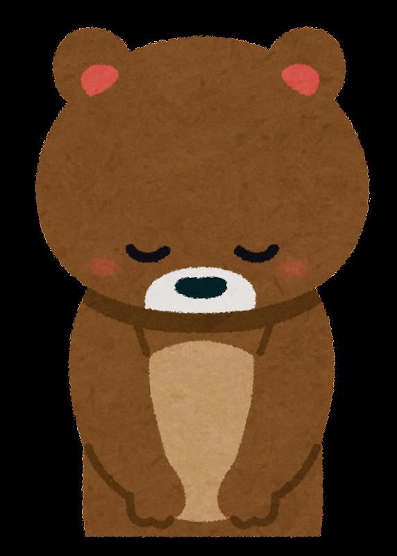 お辞儀をしているクマのイラスト | かわいいフリー素材集 いらすとや