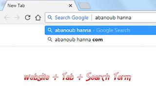 البحث المباشر فى جوجل كروم