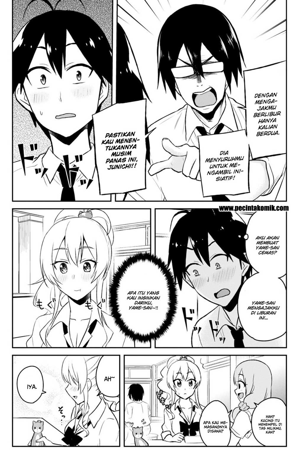 Baca Manga Hajimete No Gal Chapter 38 Bahasa Indonesia