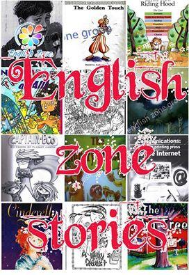 تجميع لكل قصص زوون English Zone Stories لجميع الصفوف وشيتات عليها