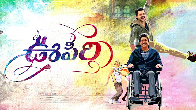 oopiri-free-songs-download-2016
