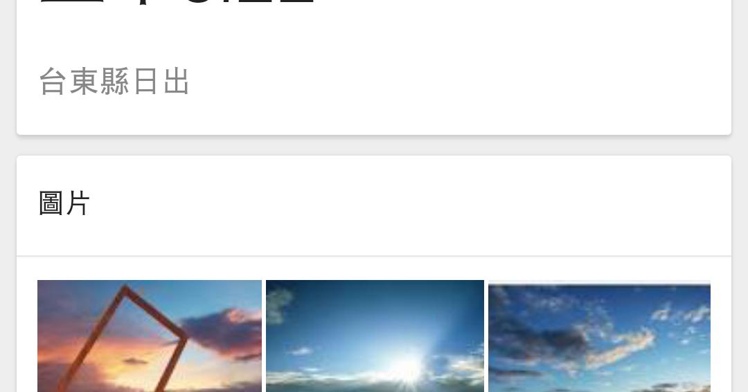 Google 搜尋技巧教學:解決生活問題的 20 張搜尋卡片