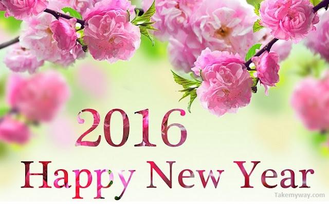 Εβδομαδιαίο Μενού 04 έως 10 Ιανουαρίου... το πρώτο του 2016!