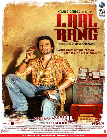 Poster Of Laal Rang 2016 Hindi 720p pDVD x264 Watch Online Free Download Worldfree4u