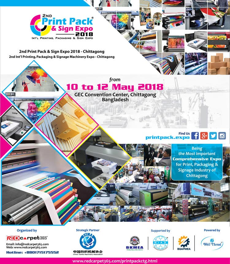 Participate at Int'l Printing, Packaging & Sign Machinery Expo of Port City Chittagong